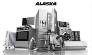 نصائح للحفاظ على ثلاجات الاسكا